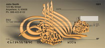 Islamic Prayer Symbols Personal Checks