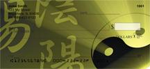 Ying Yang Symbol Personal Checks